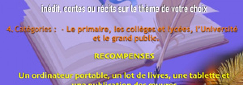 Festival international du Conte Paul Henri Gérard  : concours de contes et récits